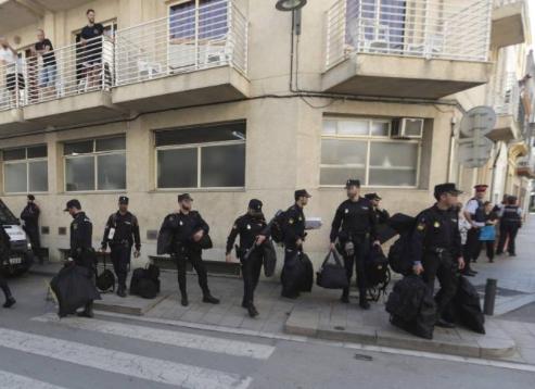 Operación Copérnico salida Policía Nacional