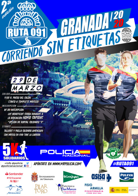 II Carrera Policia Nacional de Granada
